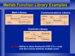 matlab function library examples