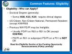 common features eligibility