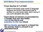 k r malloc free implementation