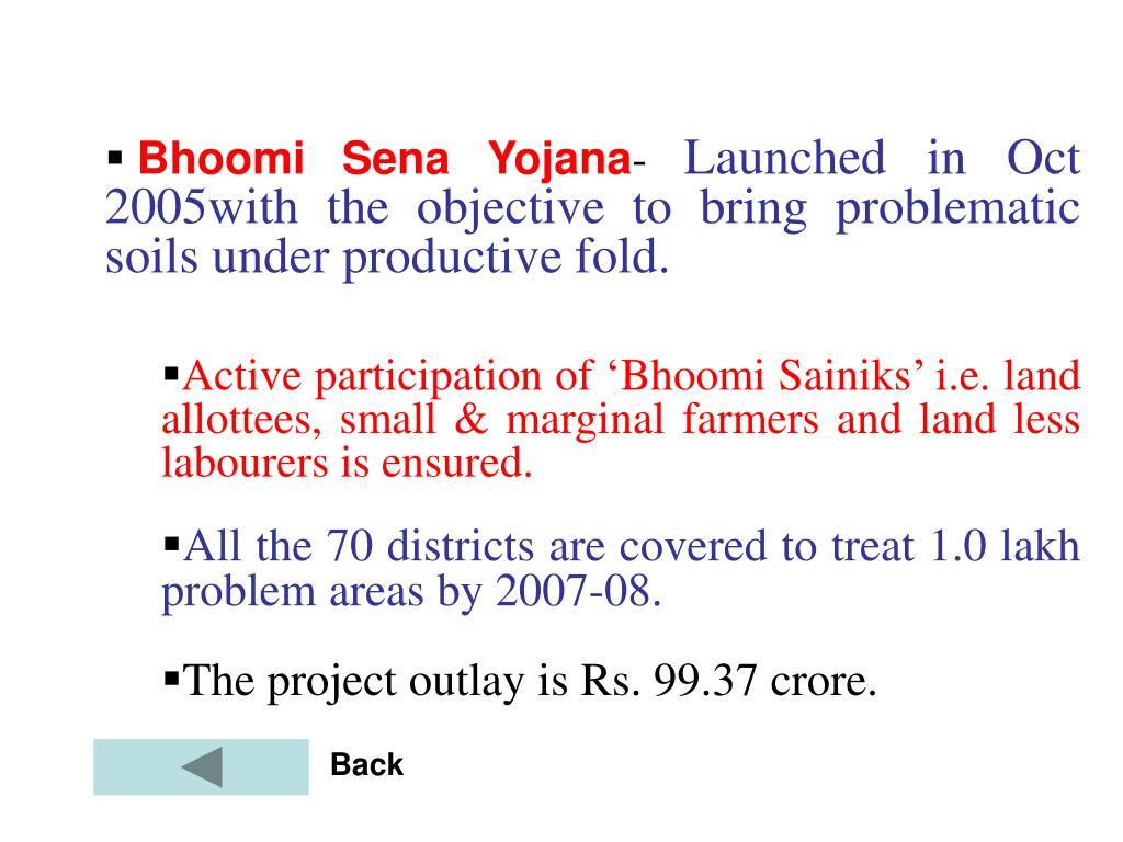 Bhoomi Sena Yojana