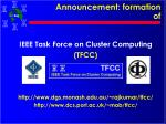 announcement formation of