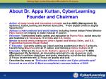 about dr appu kuttan cyberlearning founder and chairman