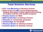 total solution services
