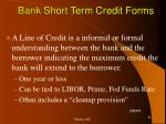 bank short term credit forms