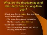 what are the disadvantages of short term debt vs long term debt