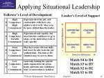 applying situational leadership