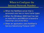 when to configure the internal network number