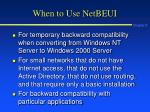 when to use netbeui