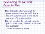 developing the network capacity plan