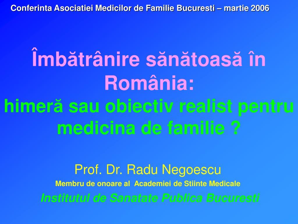 Conferinta Asociatiei Medicilor de Familie Bucuresti –