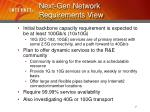 next gen network requirements view