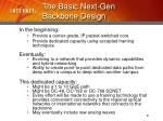 the basic next gen backbone design