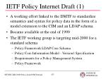 ietf policy internet draft 1