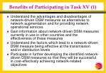benefits of participating in task xv 1