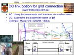 dc link option for grid connection www transergie com au