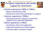 european experience with public support for wind farms