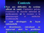 contexte6