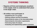 systems thinking123