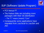 sup software update program10