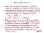 intertemporal arbitrage