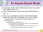 an assets based model14