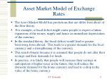 asset market model of exchange rates9