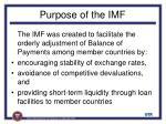 purpose of the imf