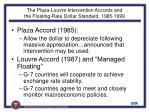 the plaza louvre intervention accords and the floating rate dollar standard 1985 1999