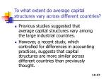 to what extent do average capital structures vary across different countries