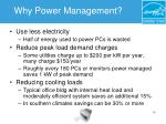 why power management