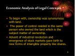 economic analysis of legal concepts