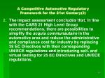 a competitive automotive regulatory framework for the 21st century 2