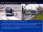 bus infrastructure nagoya guideway bus