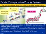 public transportation priority systems
