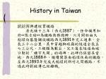 history in taiwan