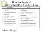 disadvantages of conventional lca vs eio lca