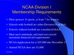 ncaa division i membership requirements
