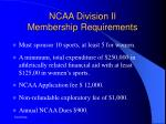 ncaa division ii membership requirements