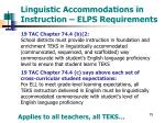 linguistic accommodations in instruction elps requirements