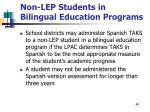 non lep students in bilingual education programs