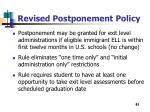 revised postponement policy