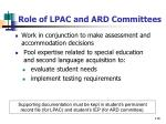 role of lpac and ard committees