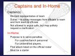 captains and in home