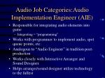 audio job categories audio implementation engineer aie