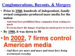 conglomerations buyouts mergers