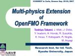 multi physics extension of openfmo framework