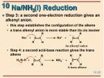 na nh 3 l reduction22