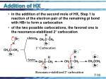 addition of hx19