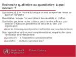 recherche qualitative ou quantitative quel moment