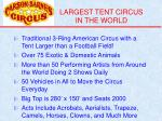 largest tent circus in the world